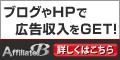 カラーミーショップ プロのテンプレート【カラーミーテンプレート】