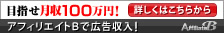 横浜FC オフィシャルショッピングサイト