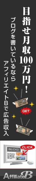 今だけソフトバンク携帯にのりかえで最大7万円キャッシュバック!ソフトバンク公式キャンペーンも使えます♪ おとくケータイ.net