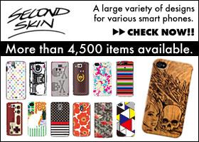 スマートフォンケース、5000種類以上