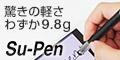 iPhone/スマホグッズ販売Hameeストラップヤ本店