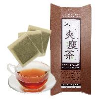 スッキリ爽痩茶