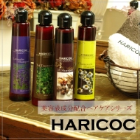 HARICOC