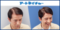 アートネイチャー・オンライン