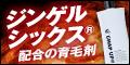 チャップアップ(CHAP UP)