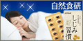 佐々木食品工業株式会社