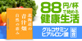 【ウオス】北海道水産卸元直営店 進風ストア≪公式サイト≫