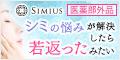 薬用美白化粧品【Grace & Lucere】 ホワイトニング リフトケアジェル