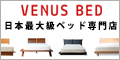 ベッド通販店 THE BED ROOM -快眠をお届けするベッド専門店「ベッドルーム」