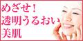 キユーピーアヲハタネットショップ