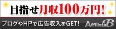 スポーツをする人のレーシック・PRK 東京八重洲クリニック眼科