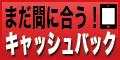 ケータイ乗り換え.com