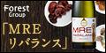 【公式】MREビオス通販サイト
