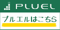 PLIELオンラインショップ