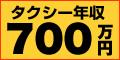 転職道.com