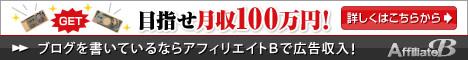 外国為替のFXCMジャパン