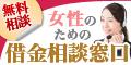 新大阪法務司法書士事務所