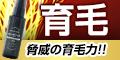 日本サプリメントフーズ