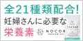 NOCOR